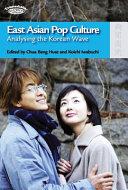 East Asian Pop Culture Pdf