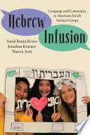 Hebrew Infusion