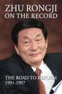 Zhu Rongji On The Record