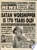 Jul 25, 1989