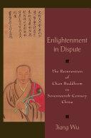 Enlightenment in Dispute
