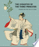 The Disaster Of The Third Princess Book PDF