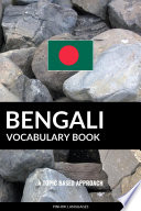 Bengali Vocabulary Book