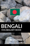 Bengali Vocabulary Book