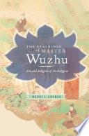 The Teachings of Master Wuzhu