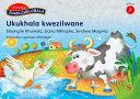 Books - Ukukhala kwezilwane | ISBN 9780195763607