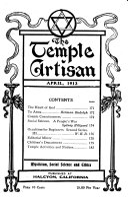 The Temple Artisan