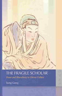 The Fragile Scholar