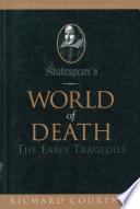 Shakespeare S World Of Death