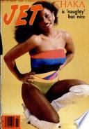 14 авг 1980