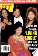 5 май 1997