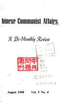 Chinese Communist Affairs