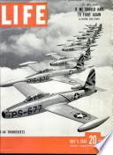 5 Հուլիս 1948
