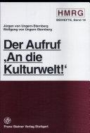 """Der Aufruf """"An die Kulturwelt!"""""""