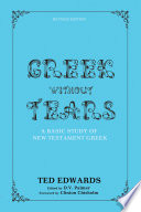 Greek Without Tears Revised Edition