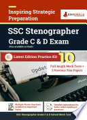 """SSC Stenographer Grade C & D 2020 