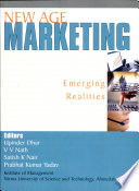 E Marketing Business Marketing [Pdf/ePub] eBook