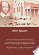 Shakespeare S Greek Drama Secret