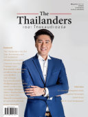 The Thailanders issue 10