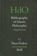 Bibliography of Islamic Philosophy