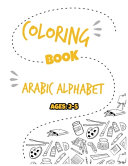 Coloring Book Arabic Alphabet