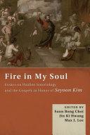 Fire in My Soul [Pdf/ePub] eBook