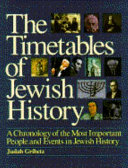 The Timetables of Jewish History