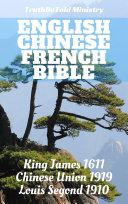 English Chinese French Bible