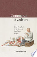 Commerce in Culture