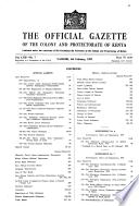 1955年2月8日