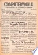 1979年7月30日