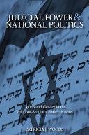 Judicial Power and National Politics