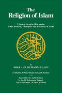 Pdf The Religion of Islam