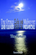The Other Side of Midnight   The Return