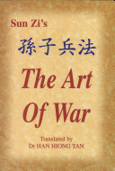 Sun Zi s the Art of War
