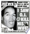 Jul 26, 1994