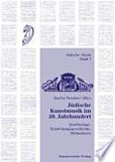 Jüdische Kunstmusik im 20. Jahrhundert