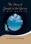 The Story of Joseph in the Qur'an