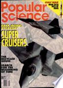 Apr. 1991