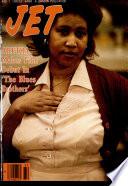 7 авг 1980