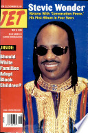 May 8, 1995