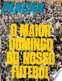 1971年6月25日
