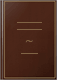link to Captain Underpants and the preposterous plight of the purple potty people in the TCC library catalog