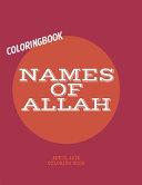 NAMES OF ALLAH Coloring Book