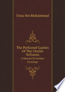 """The Perfumed Garden Of The Cheikh Nefzaoui"" by Umar ibn Muhammad"