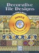 Decorative Tile Designs