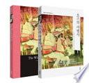 오즈의 마법사(한글판 영문판)더클래식 세계문학 컬렉션 24