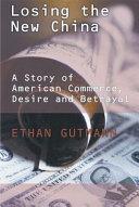 Losing the New China