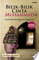 Bilik-Bilik Cinta Muhammad
