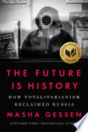 The Future is History Book PDF